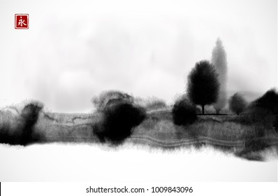 Stylized black ink wash painting with misty forest trees on white background. Traditional oriental ink painting sumi-e, u-sin, go-hua. Hieroglyph - eternity