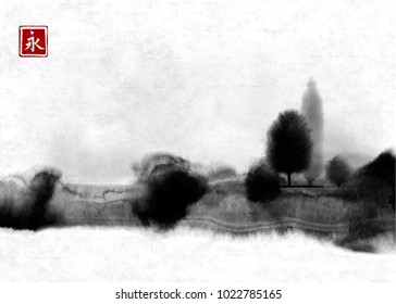 Stylized black ink wash painting with misty forest trees on rice paper background. Traditional oriental ink painting sumi-e, u-sin, go-hua. Hieroglyph - eternity