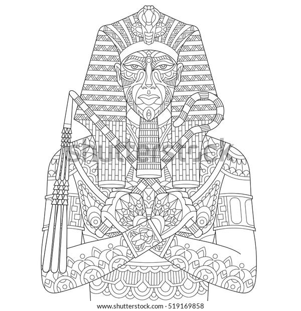 Stylizowany Kreskowka Starozytny Egipski Faraon Izolowany