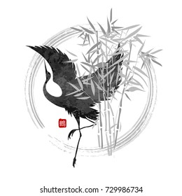 stylized dancing crane in bamboo in a Japanese style with japonic hieroglyph signifying Crane