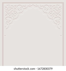 Stylized door in arabic architectural style arch with ornamental patterned stone relief of arabic mosque,greeting card for Muslim holidays