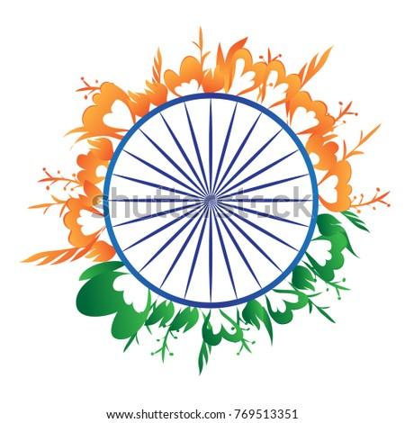 Stylized indian flag blue ashoka chakra stock vector royalty free stylized indian flag blue ashoka chakra with saffron orange and green flowers on white background mightylinksfo
