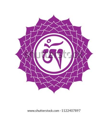 Stylized lotus flower tibetan om symbol stock vector royalty free stylized lotus flower with tibetan om symbol mightylinksfo