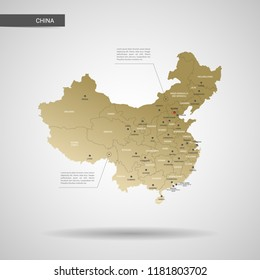 Stylized vector China map.  Infographic 3d gold map illustration with cities, borders, capital, administrative divisions and pointer marks, shadow; gradient background.