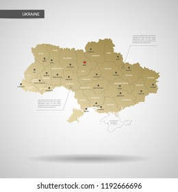stylized vector ukraine map infographic 3d gold map illustration with cities borders capital