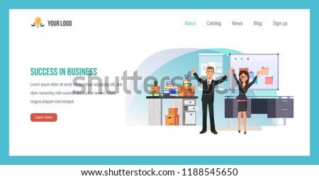 success business career ladder success leader stock vector royalty
