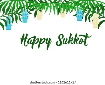 Succot greeting card. Happy Sukkot. Jewish holiday.
