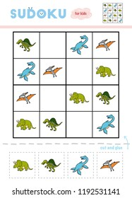 Sudoku for children, education game. Set of dinosaurs - Elasmosaurus, Pteranodon, Triceratops, Spinosaurus. Use scissors and glue to fill the missing elements