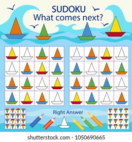 Sudoku for kids with sea boat. Find and paint the color of the next figure. Children funny riddle entertainment. Sheet right answer. Vector activity page with game.