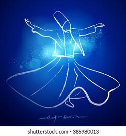 Sufi dance whirling dervish ink line sketch