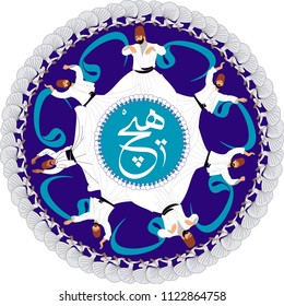 "Sufi or Dervish. Symbolic study of mevlevi mystical dance. You can use it as a table, wall clock, wall paper, banner, gift card or book separator.  ""Wav"" written in Arabic letters"