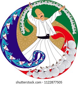 "Sufi or Dervish. Symbolic study of mevlevi mystical dance. It can be used as wall board, banner, gift card or book separator. ""Wav"" written in Arabic letters"