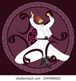 """Sufi or Dervish. Symbolic study of mevlevi mystical dance. It can be used as wall board, banner, gift card or book separator. """"Wav"""" written in Arabic letters"""