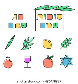 """Sukkot design elements. Linear icons set. Four species for Jewish Holiday Sukkot: palm branch, willow, myrtle leaves. Hebrew text """"Happy Sukkot"""" and """"Happy holiday"""". Vector illustration"""