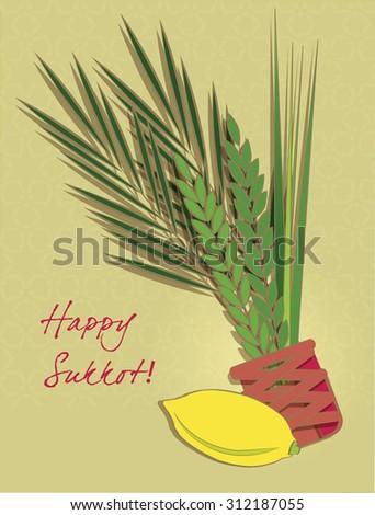 Sukkot festival greeting card design vector stock vector royalty sukkot festival greeting card design vector template greeting text happy sukkot traditional jewish sukkot m4hsunfo
