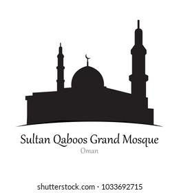 Sultan Qaboos Grand Mosque , Oman