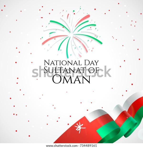 Karte Oman Kostenlos.Sultanat Des Oman Nationaltags 18 November Stock