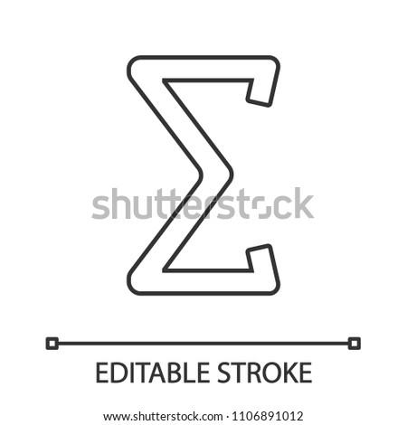 Summation Linear Icon Thin Line Illustration Stock Vector Royalty