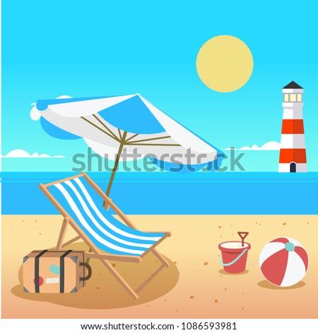 Summer Beach Umbrella Chair Beach Ball Stock Vector Royalty Free
