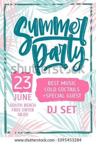 summer dance party invitation flyer poster stock vector royalty