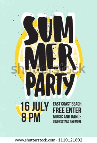 summer dance party invitation poster template stock vector royalty