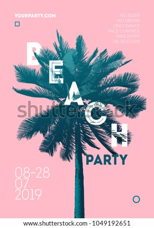 summer event poster flyer invitation card stock vector royalty free