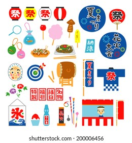 summer festival in Japan, objects, items, vector set