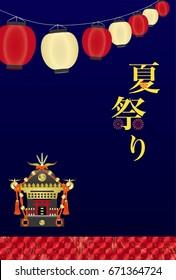 """Summer festivals in Japan /In Japanese it is written """"summer festival"""""""