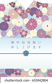 "Summer greeting card of Japanese summer clothes. /It says in Japanese that ""Happy summer greeting""."