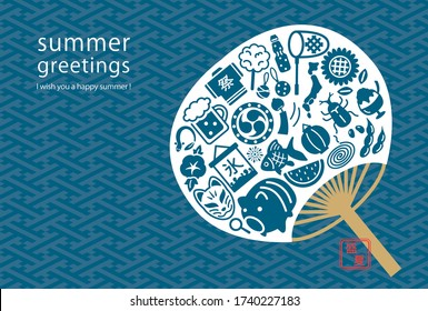 """Summer greeting card of Japanese fan. It says in Japanese that """"Happy summer greeting"""" """"festival"""", """"ice"""" """"midsummer""""."""