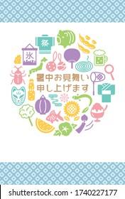"Summer greeting card of Japanese summer icon. /It says in Japanese that ""Happy summer greeting"" ""festival"", ""ice"" ""midsummer""."