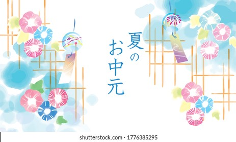 Summer image of water and morning glory like water (summer greetings are written in Japanese)