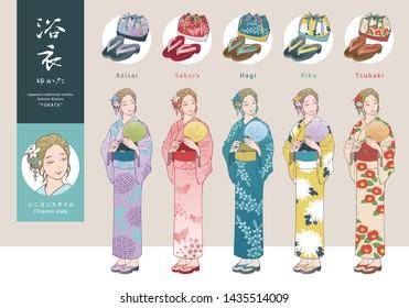 """Summer kimono """"YUKATA"""". Illustration set of women in yukata.The meaning of Japanese is """"YUKATA""""."""