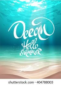 Summer vector poster ocean bed
