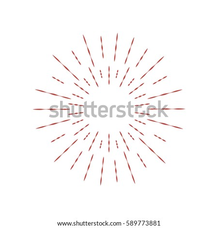 Sunburst Frame Retro Sun Burst Shape Stock Vector (Royalty Free ...