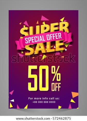 super sale flyer poster banner pamphlet のベクター画像素材