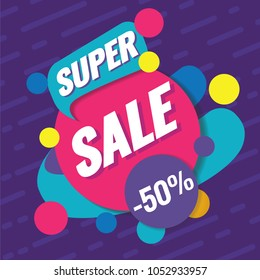 Super sale template. Sale and discounts. Up to 50% off Vector illustration. Promotion template design for print or web, media, poster material.