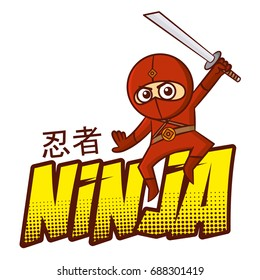 Superhero Ninja kids Japan cartoon super hero Vector Illustration. Japanese text ninja