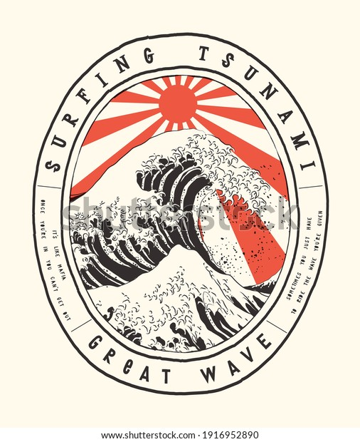 surfing-great-wave-off-kanagawa-600w-191