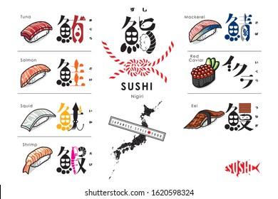 Sushi icons, Japanese Kanji design, Vector art, Transration of Character : Sushi,maguro,sake,ika,ebi,saba, ikura,unagi