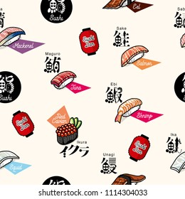 Sushi Nigiri, Japanese traditional food, cuisine dishes,salmon, maguro, ikura, unagi,squid,kanji,logo, Seamless pattern background vector illustration- various colors