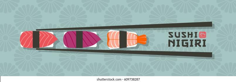 Sushi nigiri logo. Sushi restaurant emblem. Nigiri with fish and shrimps on a Japanese ornament background.