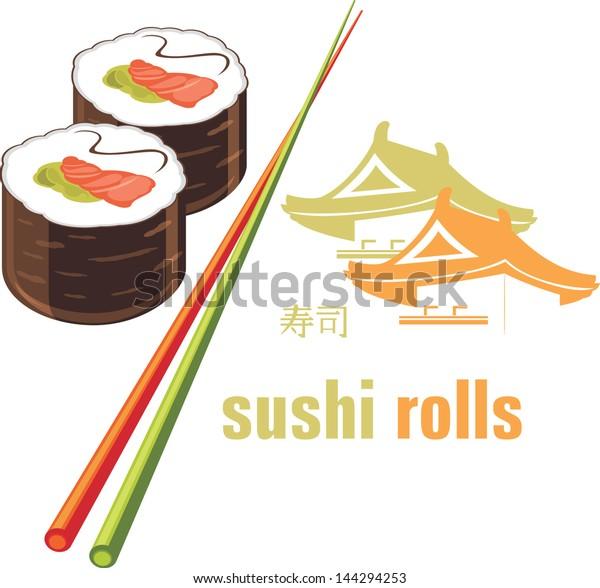 sushi-rolls-chopsticks-icon-menu-600w-14