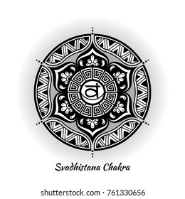 Svadhistana chakra symbol used in Hinduism, Buddhism, Ayurveda. The root chakra design for yoga studios, posters, banners, v-cads