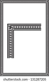 Swastika Frame
