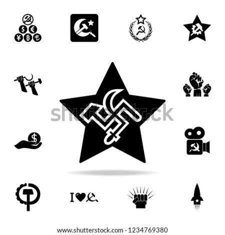Swastika Hammer Sickle Star Icon Detailed Stock Vector Royalty Free
