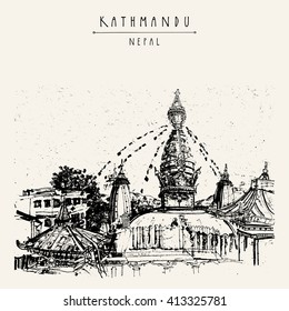 Swayambhu temple in Kathmandu, Nepal, before earthquake. Travel sketch on textured Nepalese paper. Artistic hand drawing. Vintage touristic postcerd in vector