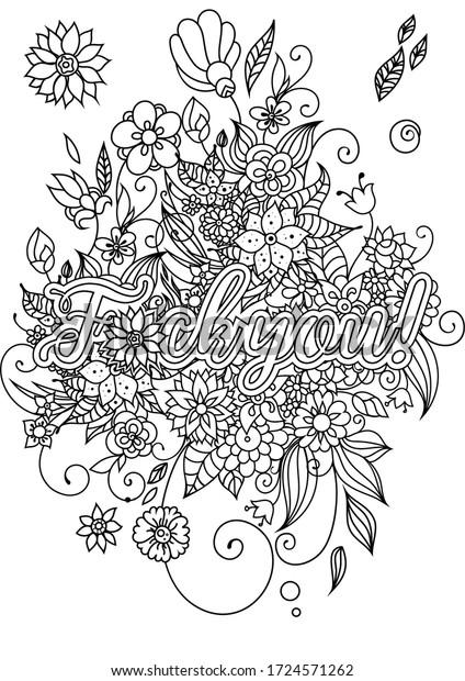 Swear Words Coloring Sheet Oriental Zendoodle Stock Vector (Royalty Free)  1724571262