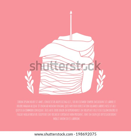 Sweet Birthday Card Doodle Birthday Cake Stock Vector Royalty Free