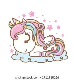 Sweet Unicorn, pony colorful, Character cartoon, vector illustration